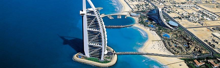 Les Emirats Arabes Unis